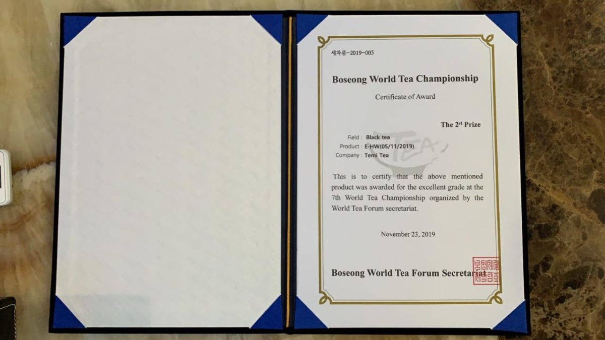 Temi Awarded in Boseong World Tea Championship